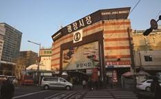 廣藏市場 (광장시장)