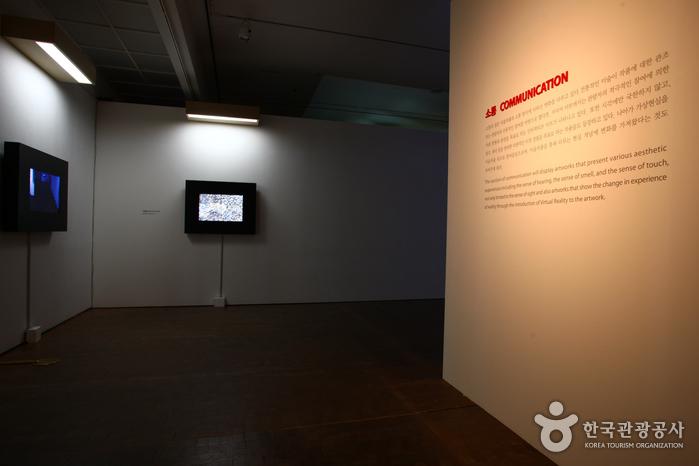 Сеульская художественная галерея (서울시립미술관)10