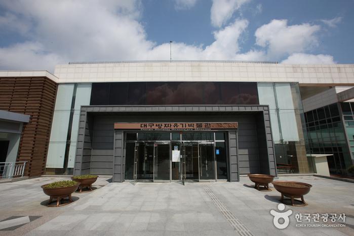 大邱パンチャ鍮器博物館(대구 방짜유기박물관)