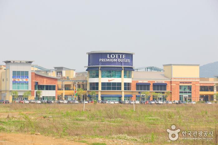 Lotte Premium Outlets - Gimhae Filiale (롯데 프리미엄아울렛 - 김해점)