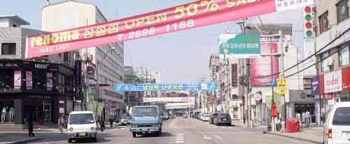 Mokdong Outlet (목동 아울렛)