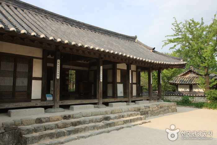 Casa del Aristócrata Choi (최참판댁)23
