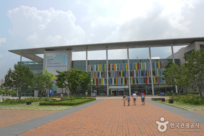 Korea International Exhibition Center (KINTEX) ()