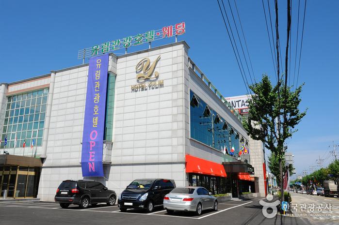 Yurim Tourist Hotel (유림 관광호텔)