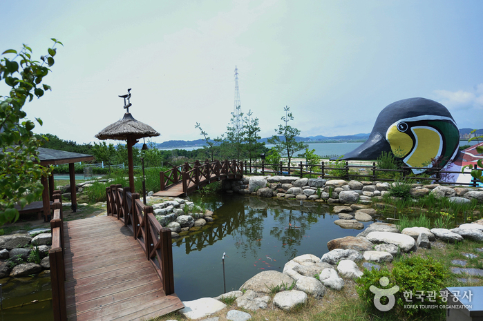 Geumgang Estuary Bird Sanctuary (금강하구둑 철새도래지)