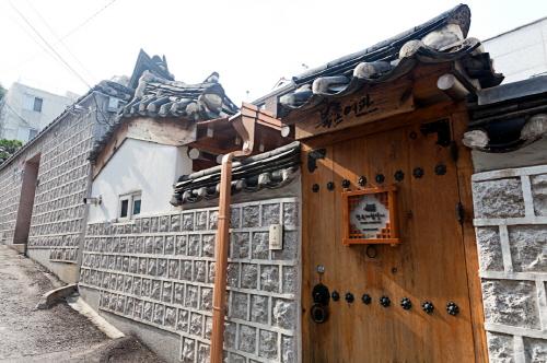 Bukchon inn (북촌여관)