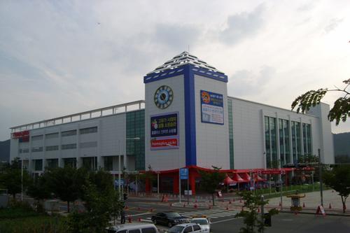 Home Plus - Seodaejeon Branch (홈플러스 - 서대전점)