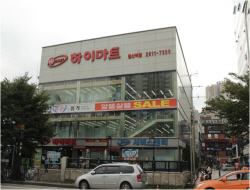 Lotte Hi-mart - Cheolsan Station Branch (롯데 하이마트 (철산역점))