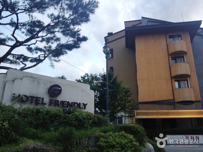 Hotel The Base (더베이스)