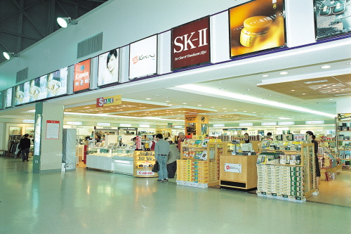 Close: Lotte Duty Free Shop - Gimhae Int'l Airport (롯데면세점 (김해공항점))