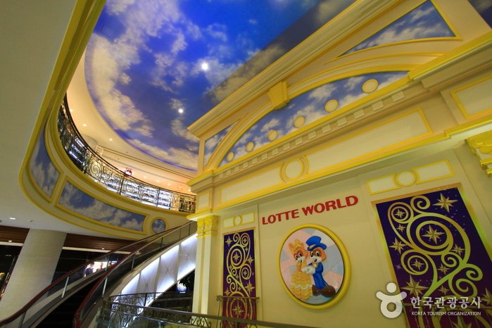 Lotte World Shopping Mall (롯데월드 쇼핑몰)