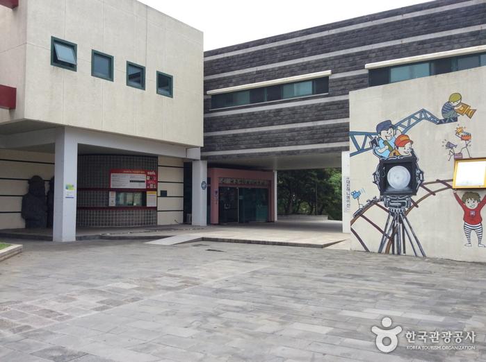 Jeju Nanta Theatre (제주난타전용관)