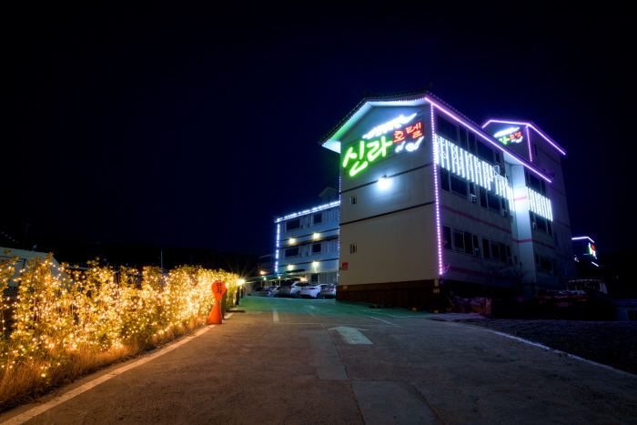 Sil-La Motel - Goodstay (신라가족모텔 [우수숙박시설 굿스테이])