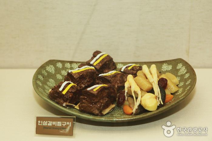 Geumsan Ginseng Museum (금산인삼관)
