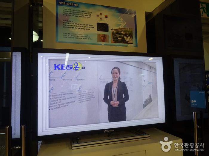 KBS On (KBS 온 (견학홀))