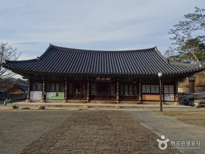 津寛寺(ソウル)(진관사(서울))