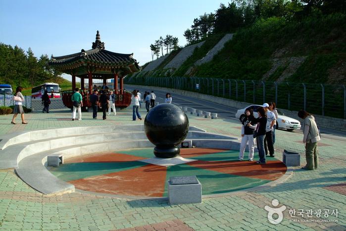 海歌詞の地(水路夫人公園)(해가사의 터(수로부인공원))