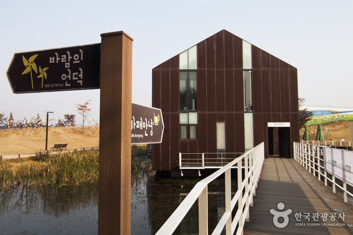Imjingak Resort (파주 임진각)