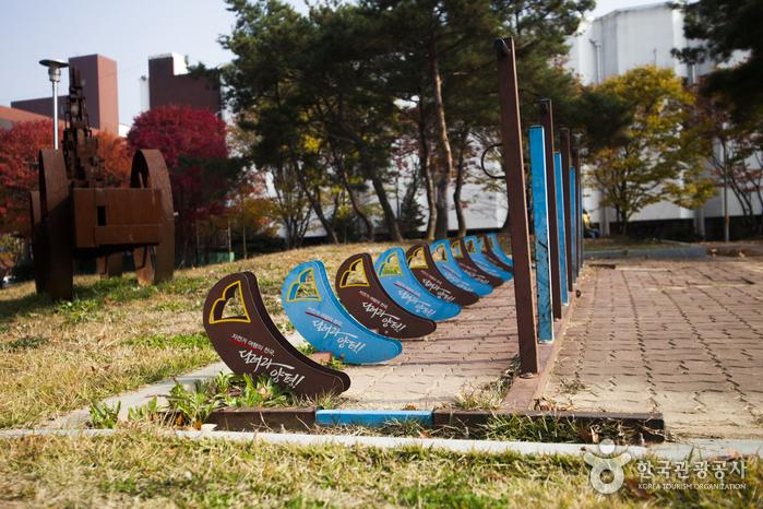 남한강 자전거길