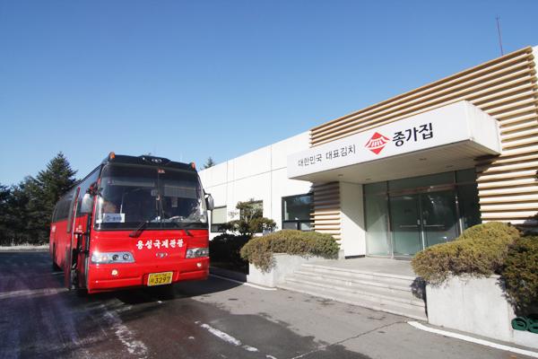 Jongga Hoengseong Factory (종가집 횡성공장)