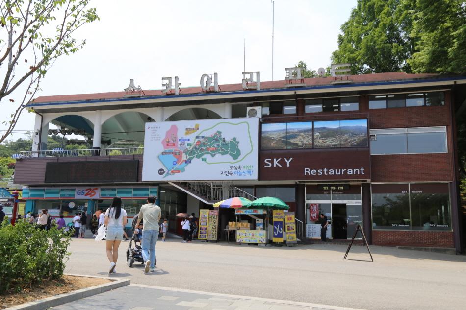 스카이리프트 1호기 탑승장소과 매표소