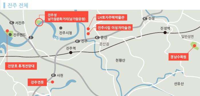 경상남도 진주시 중심 주요 관광지를 점으로 표현한 지도