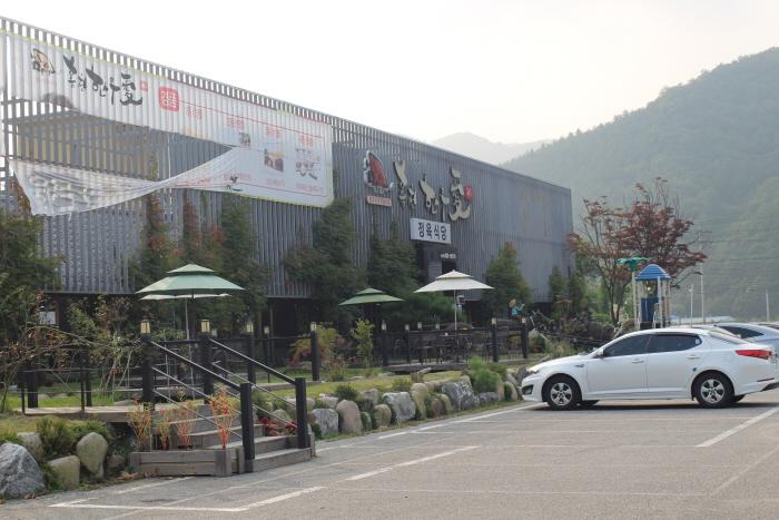 주식회사 홍천한우애 사진3