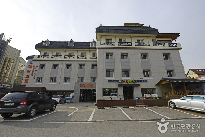 Daelim Hotel (대림호텔)