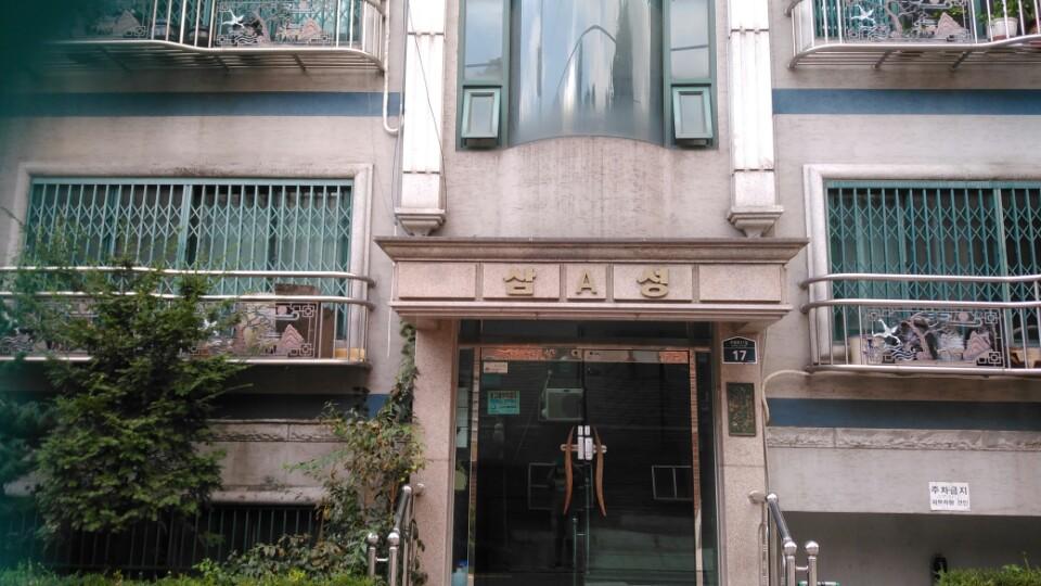 신림빌(SS-Seoulstay)