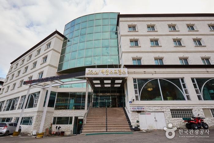 白岩スプリングスホテル[韓国観光品質認証](백암스프링스호텔[한국관광품질인증제/ Korea Quality])