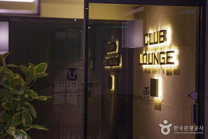Top Cloud飯店 光州店[韓國觀光品質認證/Korea Quality] 탑클라우드호텔 광주점 [한국관광 품질인증/Korea Quality]4