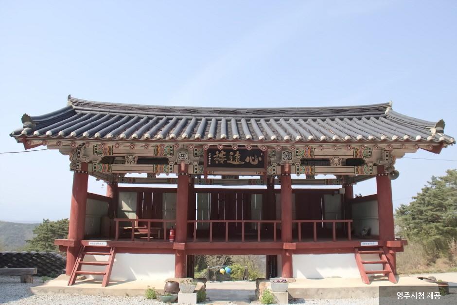 진월사(영주)
