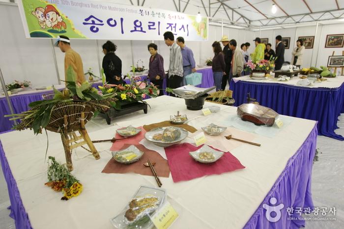 Bonghwa Pine Mushroom Festival (봉화 송이축제)