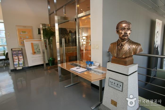 島山 安昌浩記念館(도산안창호기념관)