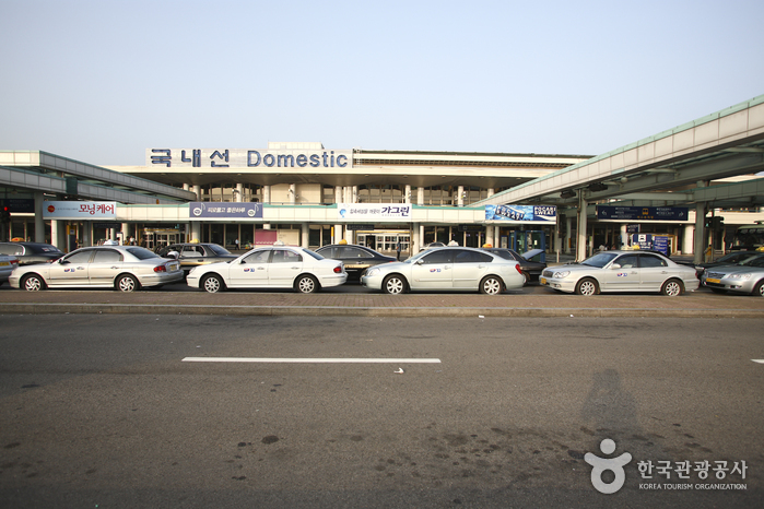 Internationaler Flughafen Gimpo (김포국제공항)