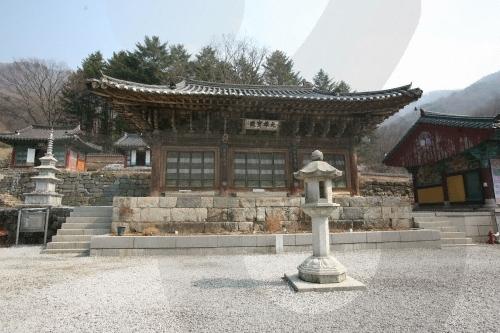 Bogwangsa Temple (보광사)