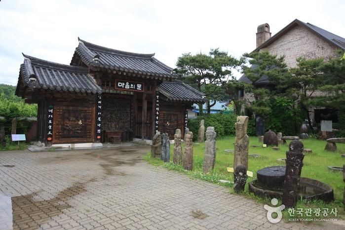 Mok-A Museum(MOKA) (목아박물관)