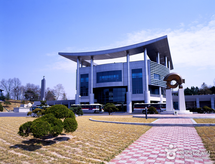 Panmunjeom (Joint Security Area) (판문점)