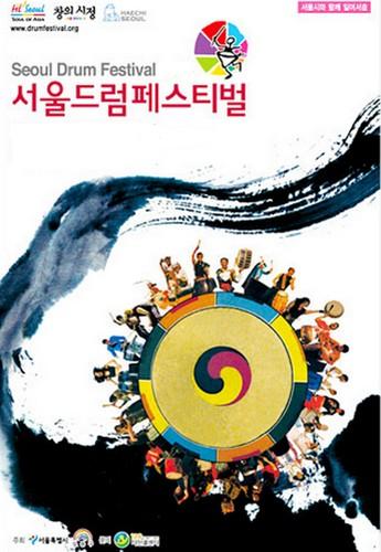Seoul Drum Festival ...