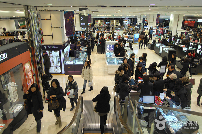 AK Plaza Department Store - AK TOWN Branch (Suwon Branch) (AK플라자백화점 AK TOWN점(수원점))