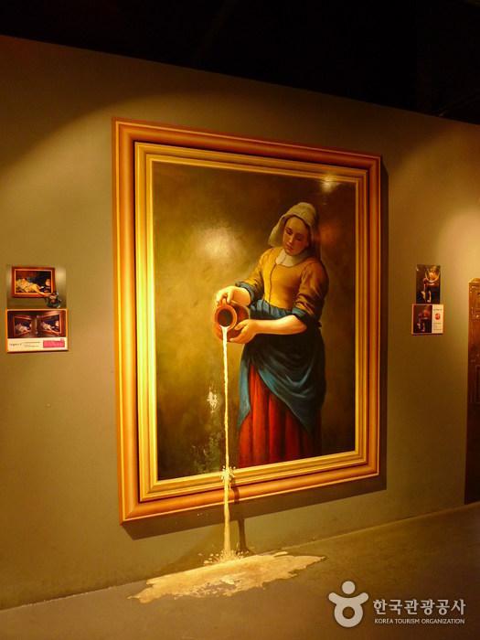 Trick Art Museum (트릭아트뮤지엄)