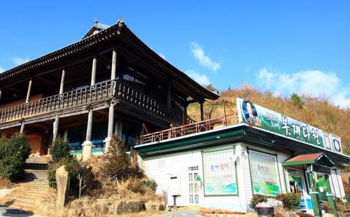 Botjae Dawon (Botjae Tea Plantation) (봇재다원)