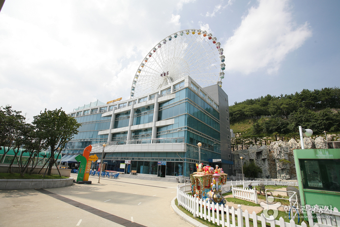 Closed: Me World (Millak Entertainment Park) (미월드)