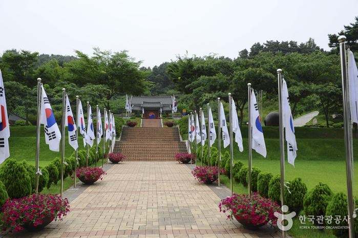 안성 3.1운동기념관