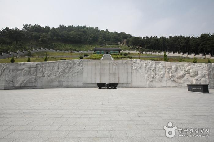 국립 3·15 민주묘지