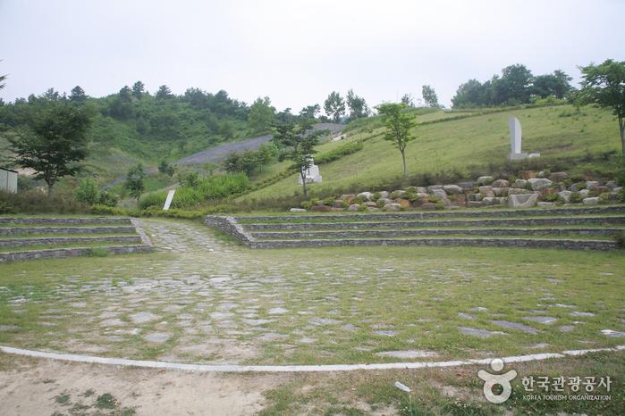 생초국제조각공원