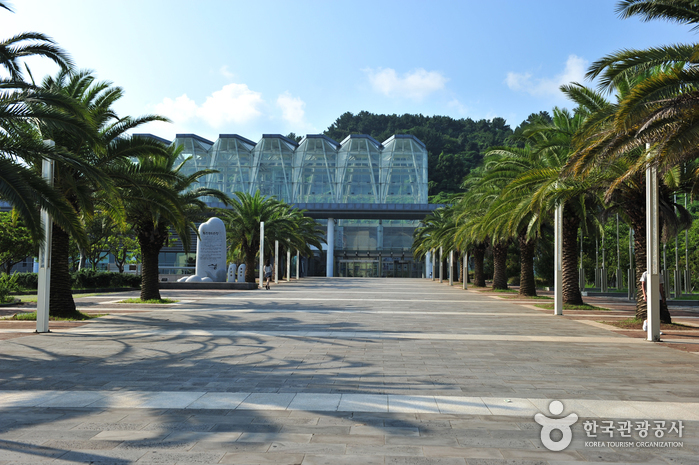 Internationales Friedenszentrum Jeju (제주국제평화센터)