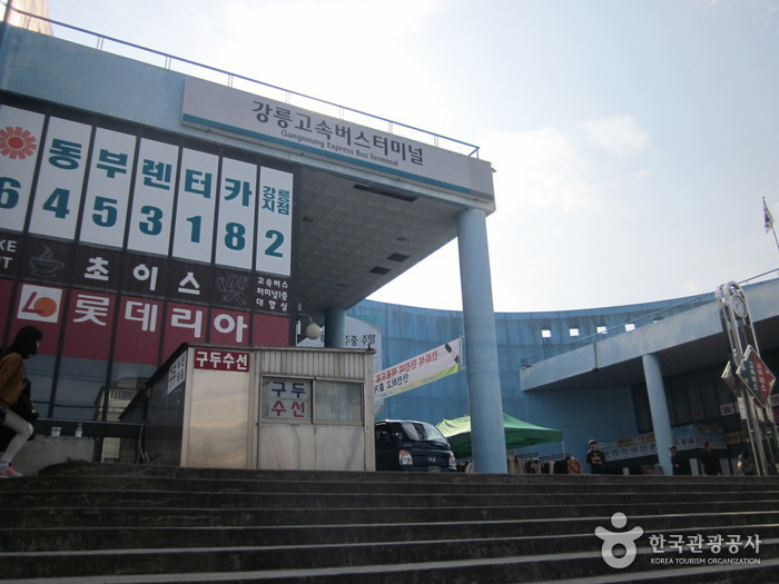 Gangneung Express Bus Terminal ()