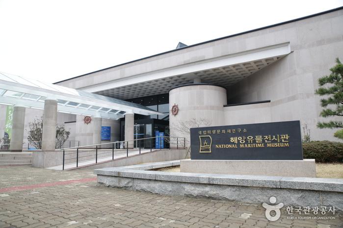 National Maritime Museum (국립해양문화재연구소)