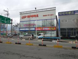Lotte Hi-mart - Hwasun Branch (롯데 하이마트 (화순점))